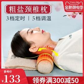 睡德康颈椎枕头盐袋海盐粗盐热敷包电加热治疗肩颈艾灸艾草理疗袋