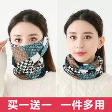 透气冬天 防尘口罩女面罩秋冬季 防寒保暖防风加厚遮脸护颈一体时尚