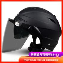 GSB电动车安全头帽女头盔夏电瓶车安全帽男轻便防晒双镜半盔夏盔