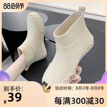 日系时尚雨鞋女夏防滑低帮水鞋水靴短筒雨靴洗车买菜厨房鞋胶鞋潮