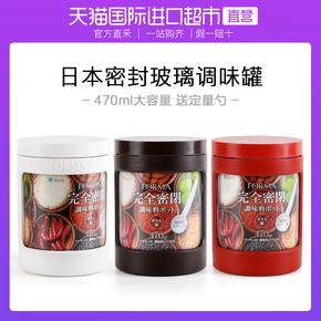 日本ASVEL玻璃调料瓶厨房家用调味罐密封罐日式旋转式有盖防潮