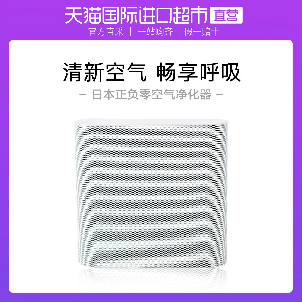 ±0正负零 X020空气净化器极简设计HEPA强效过滤除甲醛PM2.5