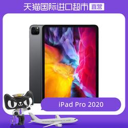 【直营国行】Apple iPad Pro 12.9英寸平板电脑 2020年新款(WLAN版/全面屏)全国联保