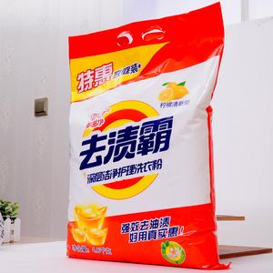 正品9.6斤柠檬去渍霸洗衣粉免邮促销家庭实惠装