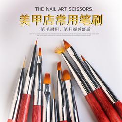 日式美甲彩绘笔光疗笔拉线笔点钻笔画花渐变笔美甲店专用笔刷工具