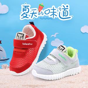 拉拉猪夏季婴儿学步鞋男小童运动鞋
