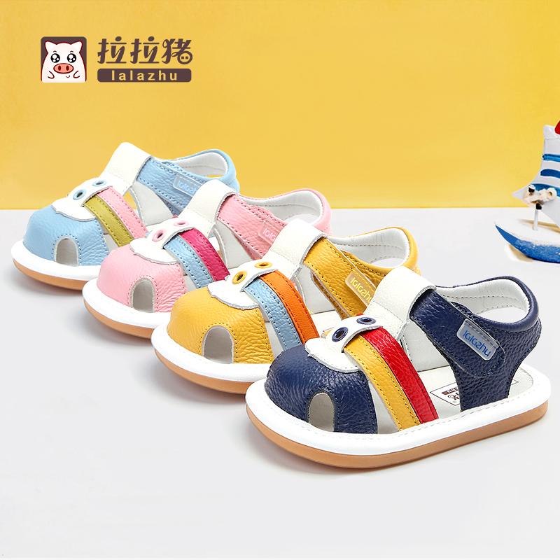 拉拉猪夏季婴儿凉鞋男2女宝宝鞋子(非品牌)