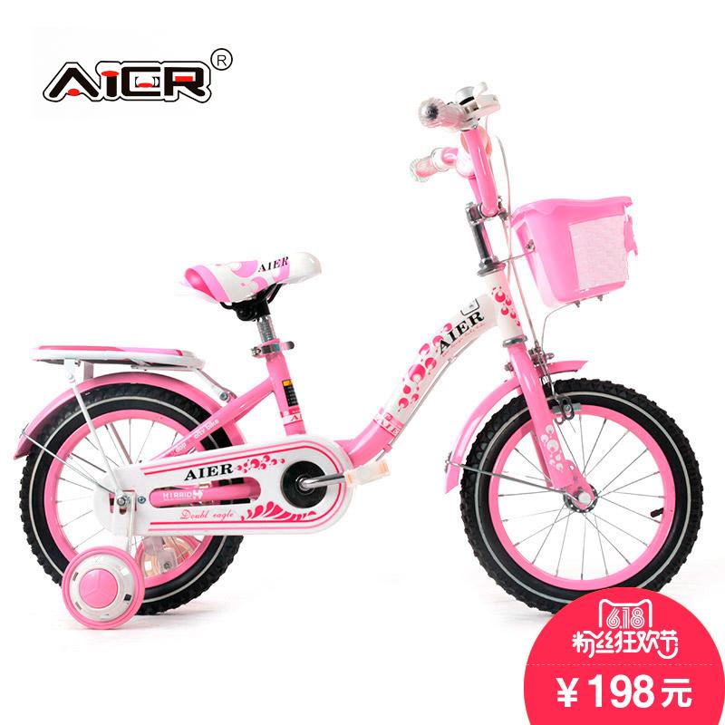 AIER兒童自行車2~3歲小公主單車121416 18寸小寶寶女孩子正品童車