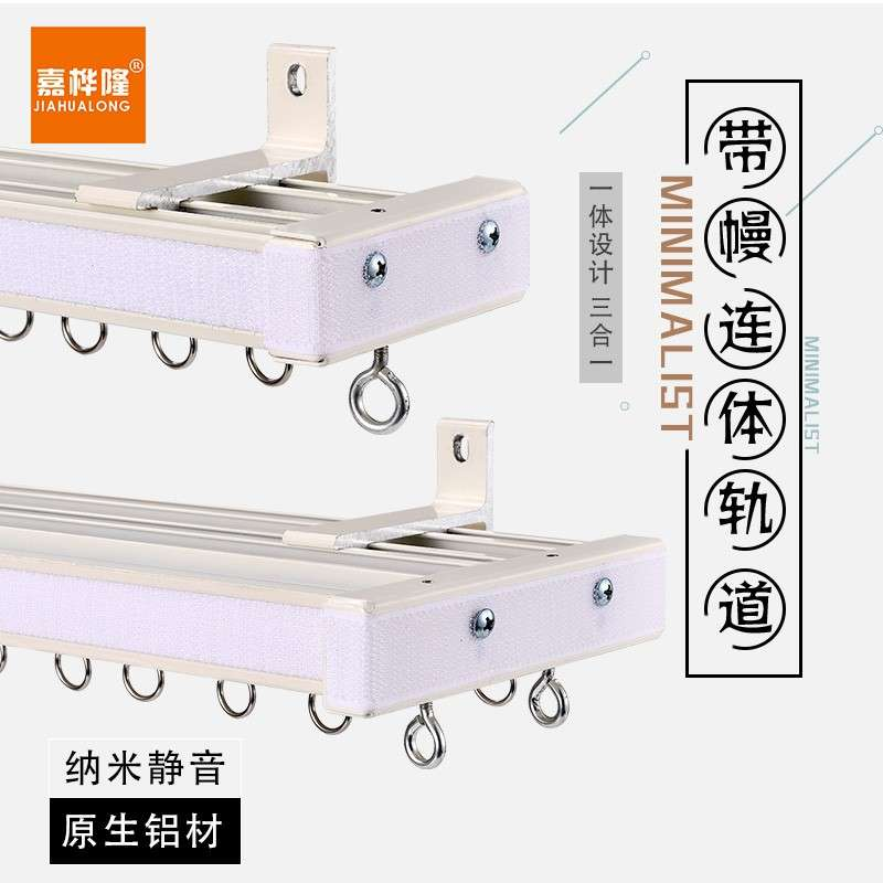 Curtain sliding monorail top mounted curtain rail integrated rail single double curtain rail living room bay window straight track spring