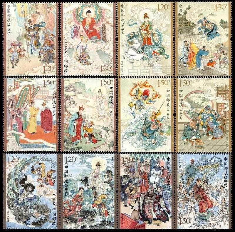 The complete set of Monkey Kings journey to the West includes three sets of 12 authentic original rubber stamps