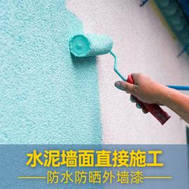 梵竹外墙乳胶漆防水防晒外墙涂料室外用自刷油漆白色彩色耐久墙漆