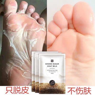 一对脚膜去死皮李佳琪脱皮对装片装手脚干皮送礼女足干燥美脚修护