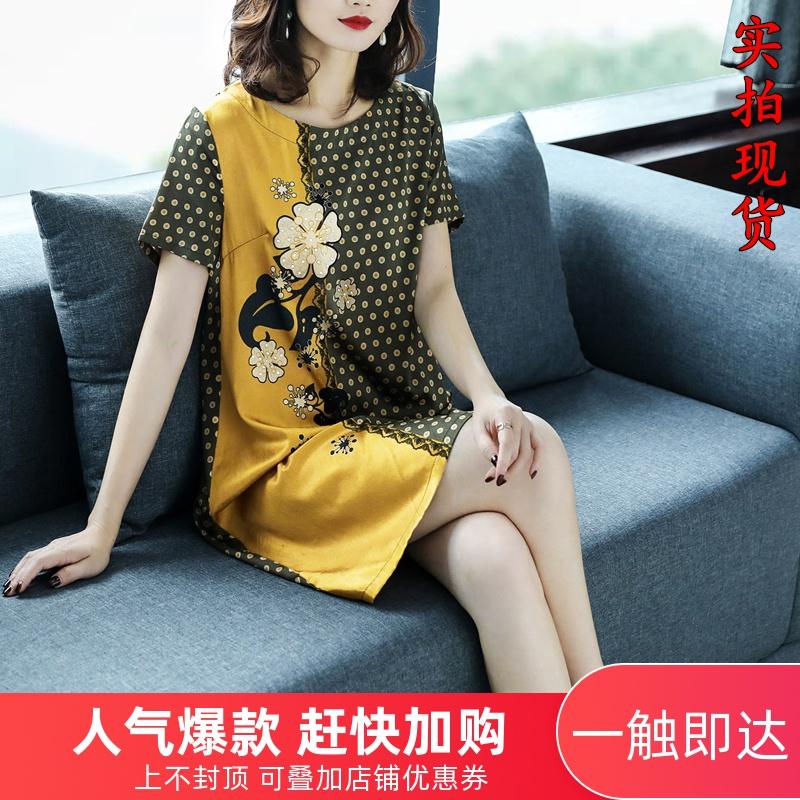 杭州重磅真丝连衣裙2019新款夏季印花大码女装宽松妈妈桑蚕丝裙子93.80元包邮