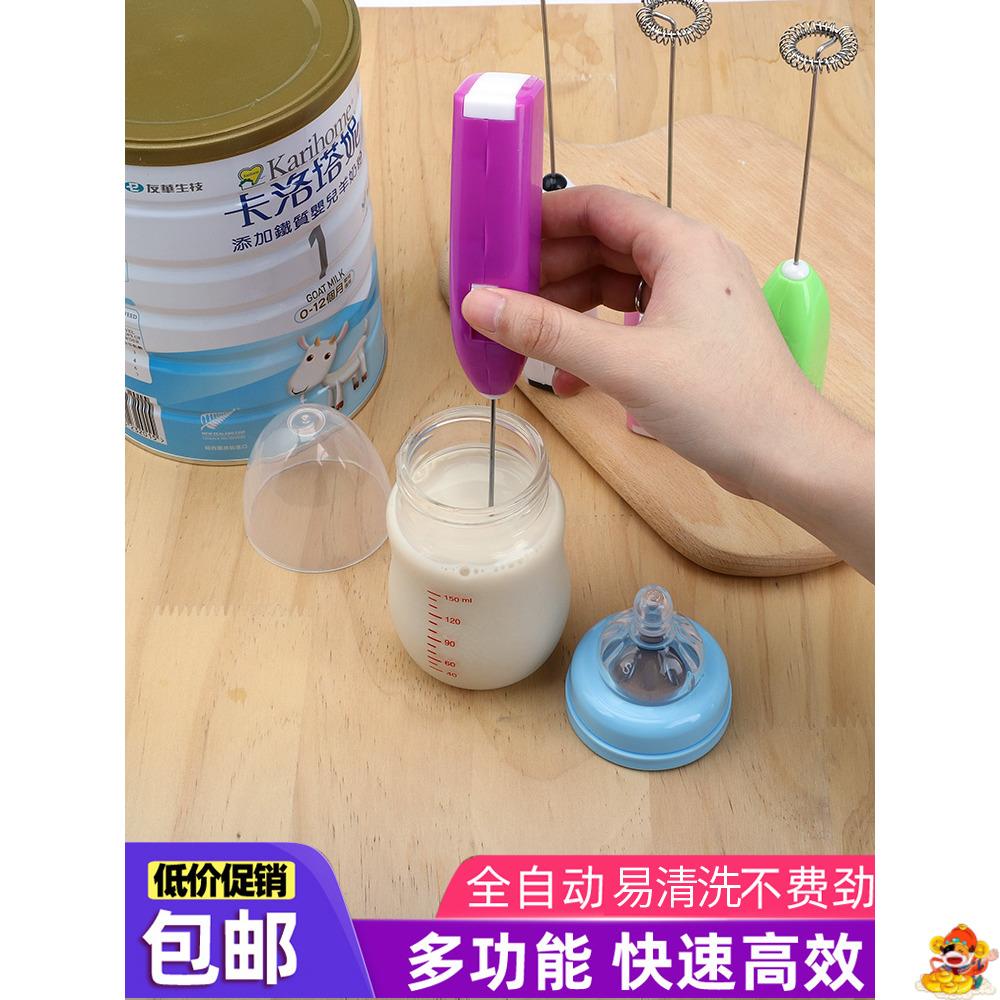 Блендер для сухого молока Артикул 612358333966