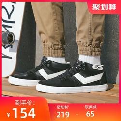 pony官方波尼清仓滑板鞋女秋冬经典款男女运动耐磨休闲鞋83W1AT04