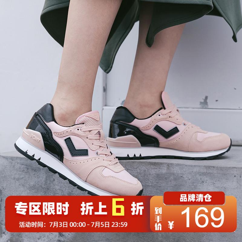pony官方波尼打折清仓秋冬复古慢跑鞋跑步男耐磨运动鞋84W1MK02