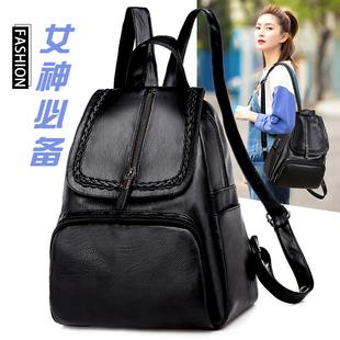 潮牌韩版 时尚 双肩包新款 百搭女士休闲pu软皮小背包旅行书包