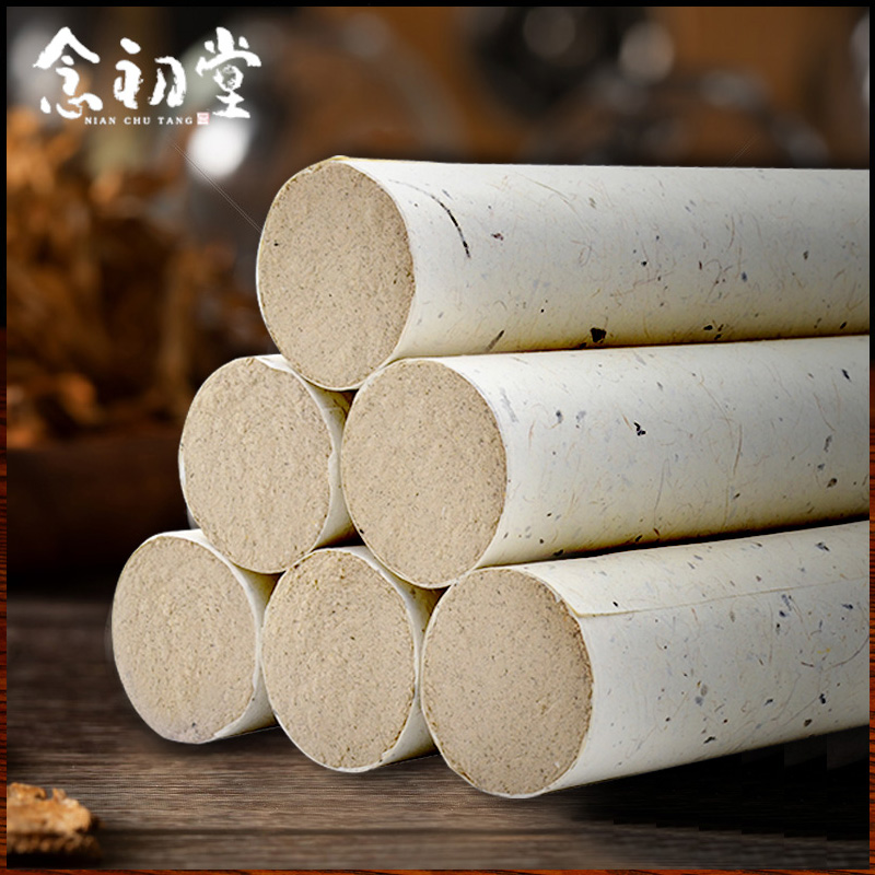 Nianchutang moxibustion stick with thick and extra large thunder fire moxibustion stick and column