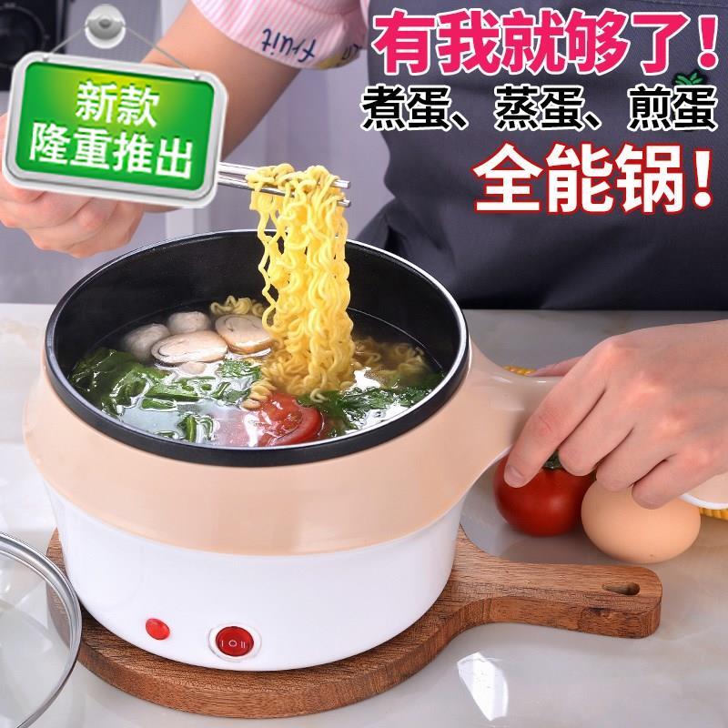 Бытовая техника для кухни Артикул 604711632528