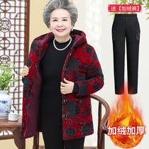 妈妈冬装棉衣老年人女装70岁大码加厚加绒棉袄60奶奶装外套加肥80