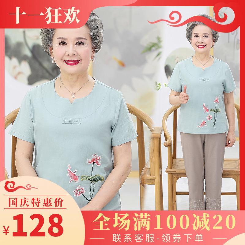 中老年人夏装女短袖棉麻奶奶装老人12月10日最新优惠