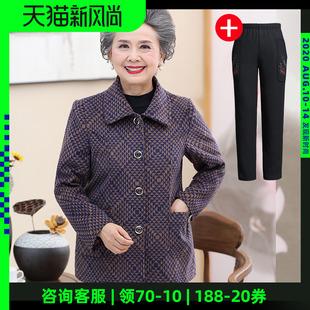 60奶奶外套70岁妈妈装 套装 中老年人秋装 女装 老人衣服太太春秋上衣