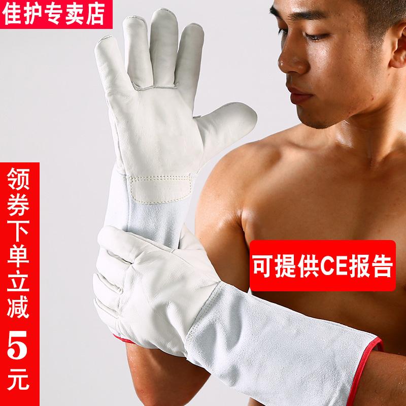 Перчатки для активного отдыха Артикул 594263020930