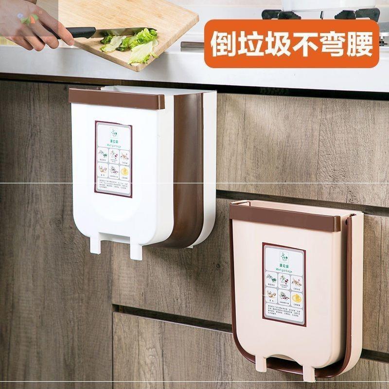 厨房垃圾桶折叠挂式家用橱柜门壁挂收纳桶拉圾筒厨余挂垃圾篮车载