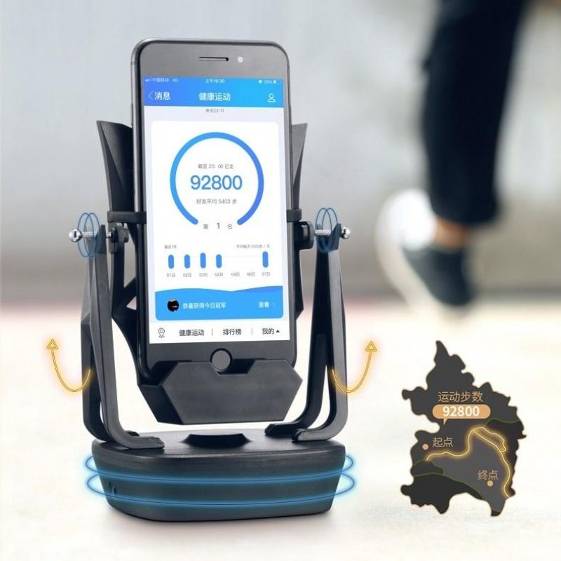 手机摇步器计步器步数自动女摇摆器