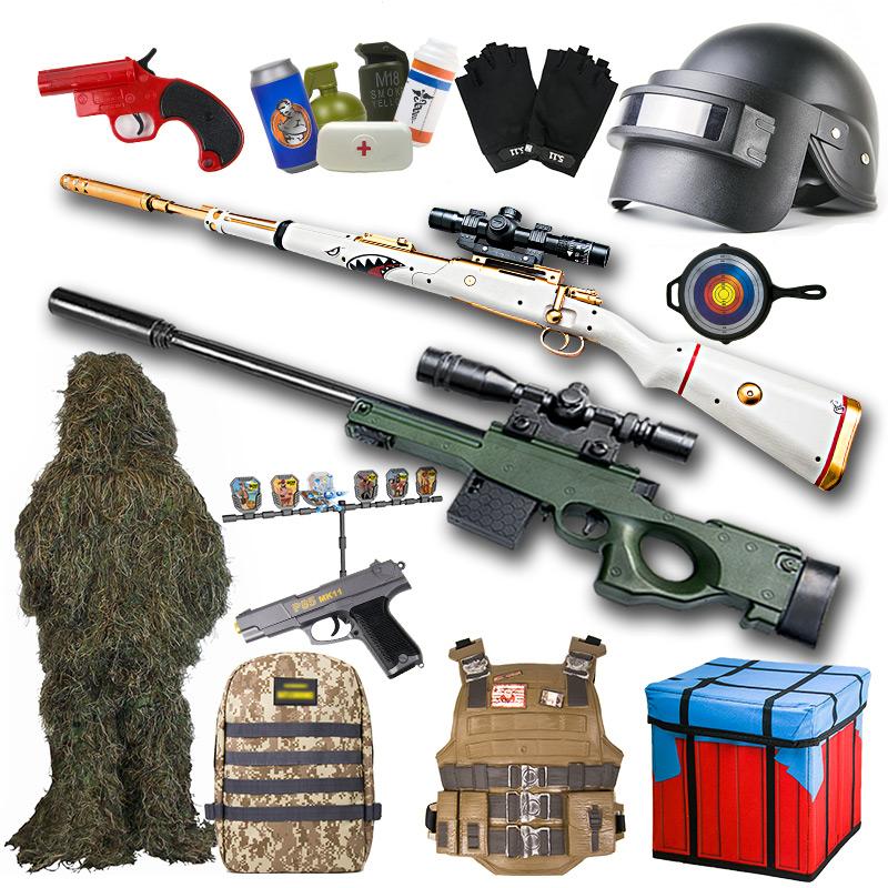 98k狙击m416水弹枪cs全套装备awm儿童吃鸡玩具枪真人ak47衣服手抢满38元可用10元优惠券