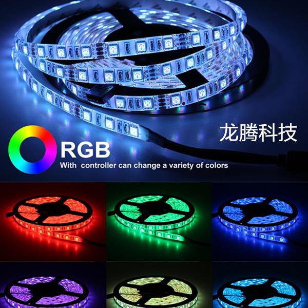 led12v 24v灯带5050贴片防水裸板超高亮酒柜手机柜台RGB软灯条
