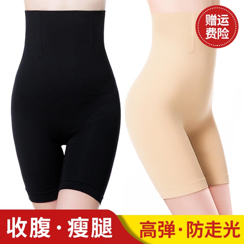 夏季高腰收腹塑形束腰内裤女安全裤防走光薄款提臀塑身束缚瘦肚腩
