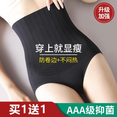 高腰提臀小肚子强力束腰产后内裤