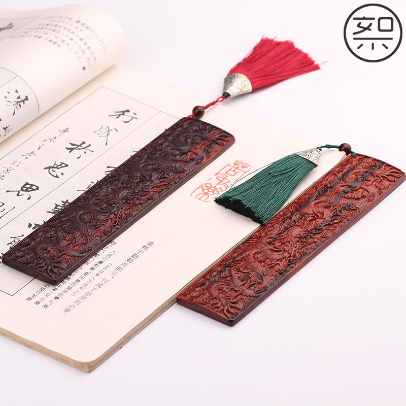 絮旧双龙戏珠书签印度小叶紫檀木古风古典中国风木质红木订制木制