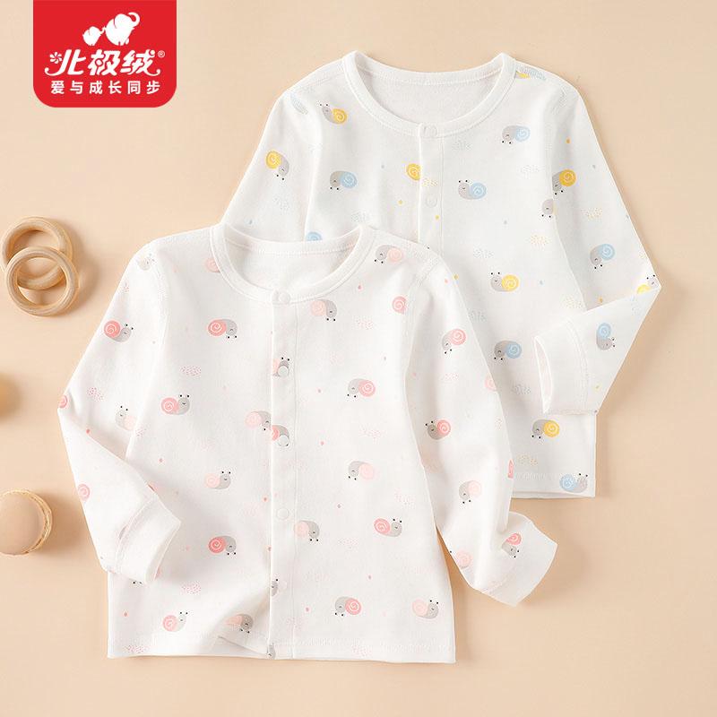新生儿衣服和尚服春秋纯棉内衣初生宝宝打底内衣婴儿开扣上衣