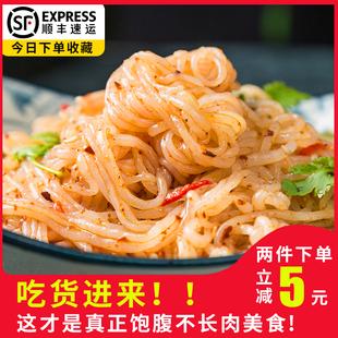 魔芋面条粉丝结低卡零0脂肪热量代餐方便即速食面饱腹主食食品饿