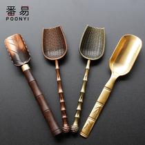茶匙分茶勺单个小日式竹长柄纯铜勺子茶道茶铲取茶叶匙木茶具套装