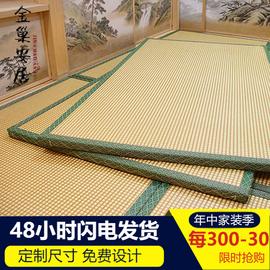 榻榻米垫子定做可定制尺寸电加热塌塌米垫椰棕飘窗垫踏踏米床垫