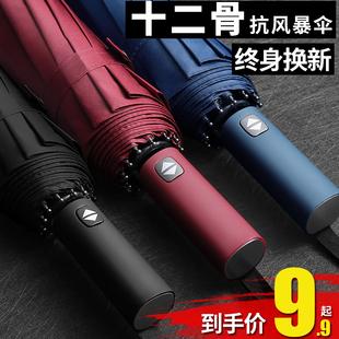 全自动雨伞大号折叠遮阳防晒防紫外线太阳伞男女学生晴雨两用超大