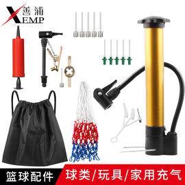特价篮球自行车打气筒足球气针通用球针游泳圈皮球充气便携式球包