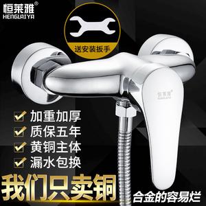 加厚全铜混水阀冷热水龙头浴室暗装淋浴龙头热水器太阳能花洒开关