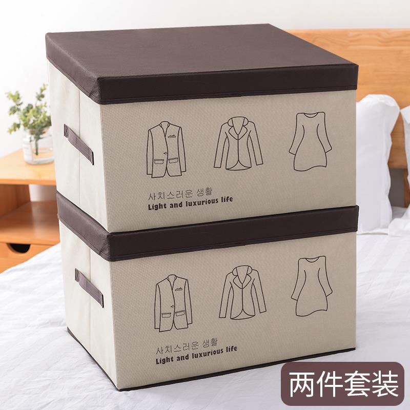 收纳箱有盖家用神器可整理储物盒装玩具柜布艺盒子衣服式折叠抽屉