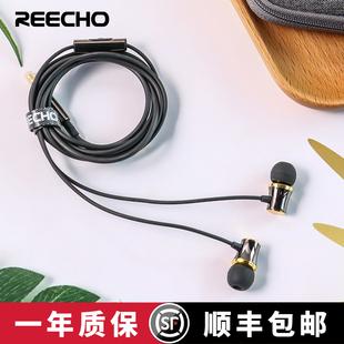 REECHO 耳机金属重低音线控游戏hifi高音质带麦 05S 入耳式 余音GY