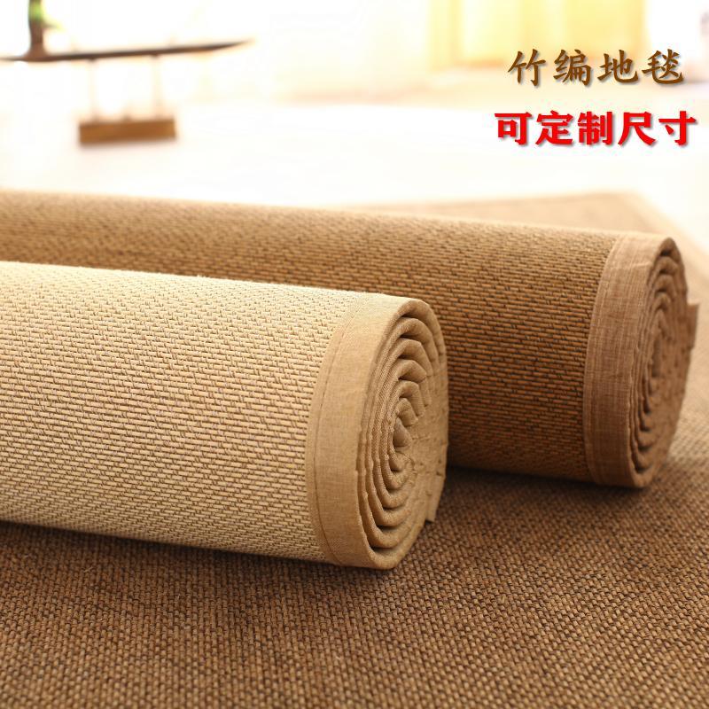 定做竹编日式榻榻米飘窗垫窗地毯