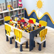 儿童多功能积木桌兼容乐高大小颗粒桌益智拼装游戏桌宝宝玩具桌子