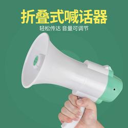 团建户外手持折叠式喊话筒大功率录音器多功能无线扩音喇叭叫卖器