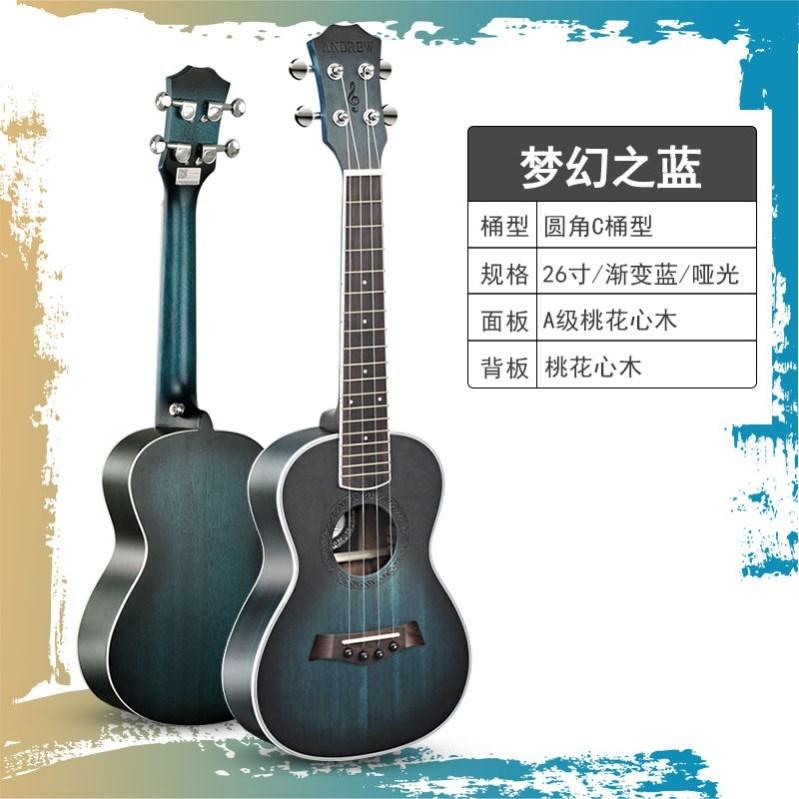 。 26 girls ukulele four string beginners pink children boys and girls adult four string Boys Music