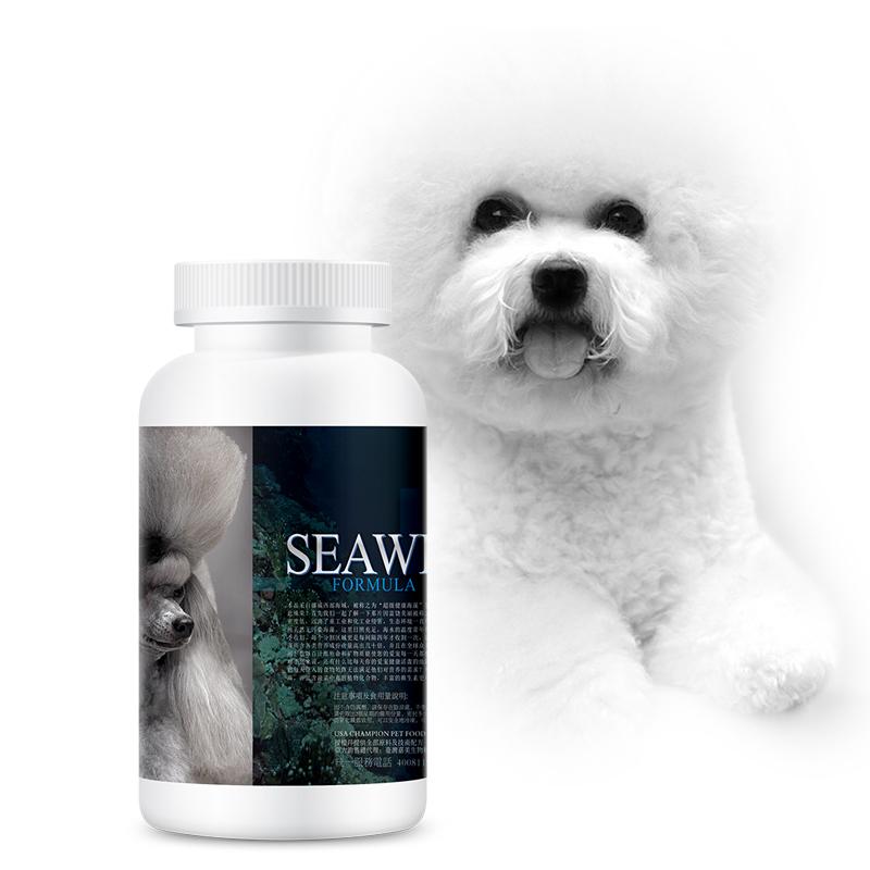 毛粉360粒 泰迪贵宾金毛萨摩耶美天然宠物狗狗海藻粉丸