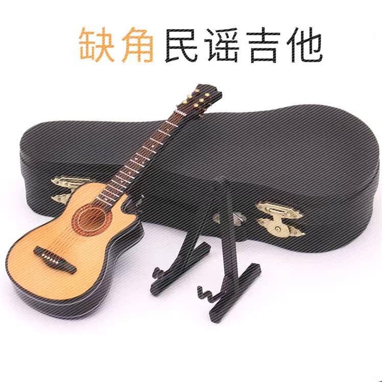 BJD dolls Photo Props 36 points 4 points Mini musical instrument furniture classical guitar model missing horn folk musical instrument
