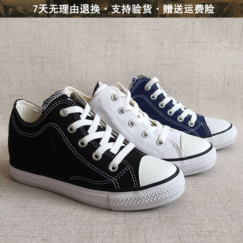 Hoz back street high rise canvas womens shoes low top lace up casual small white shoes students single shoes spring and summer ins package mail